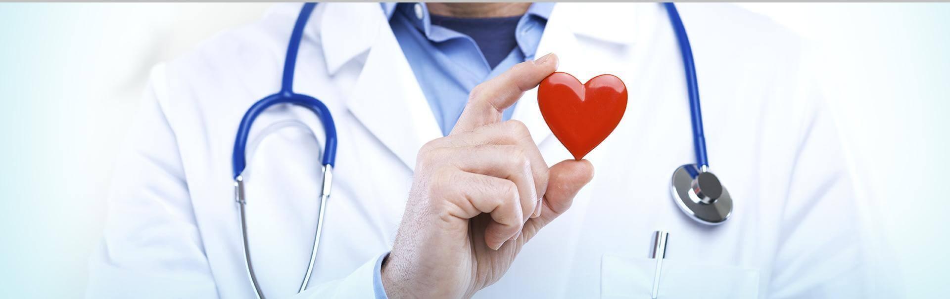 Come diventare Medico cardiologo - UnidTest